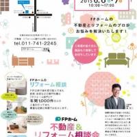 20150606_event.pdf
