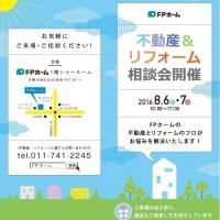 20160806_event_01