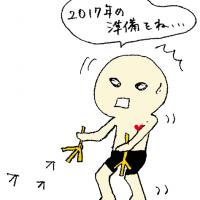 2017newyear_02