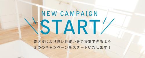 campaign20170501_01