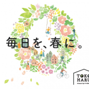 TOKOHARU