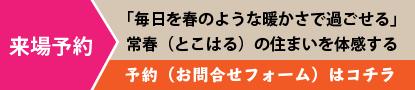 yoyaku02