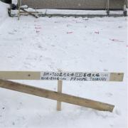 【北34の常春】新プロジェクト始動!